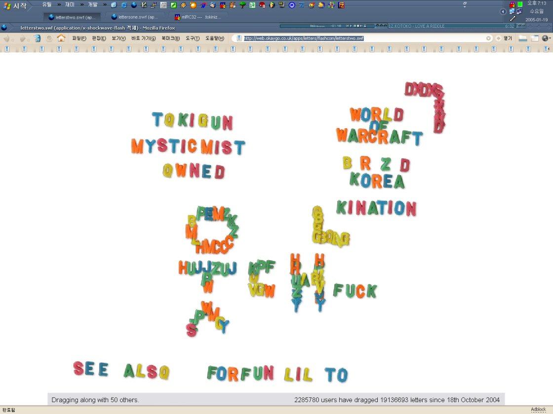 토끼군 작업실 Just Letters 서버 2 점령 스크린샷-_- (95,599 bytes; Enlarge to click)